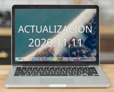 ACTUALIZACIÓN DEL SISTEMA DE DEEPIN (2020.11.11)